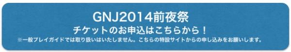 zenyasai_banner