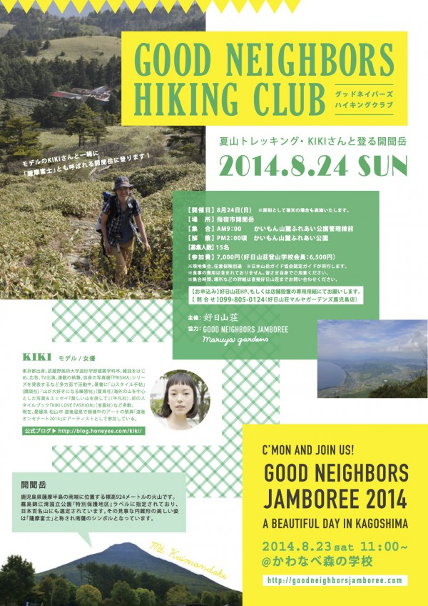 HIKINGCLUB_leaf