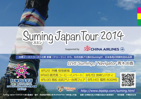 A5-TOUR-FL_A