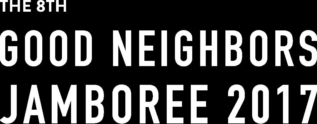 GOOD NEIGHBORS JAMBOREE 2017