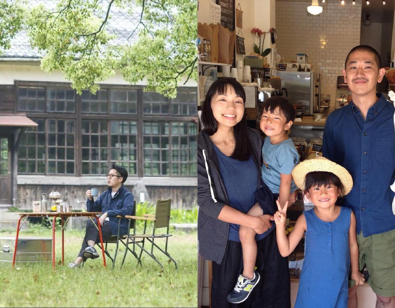 地域創生の現在進行形〜神山フードハブと川辺リバーバンク両プロジェクトを通して