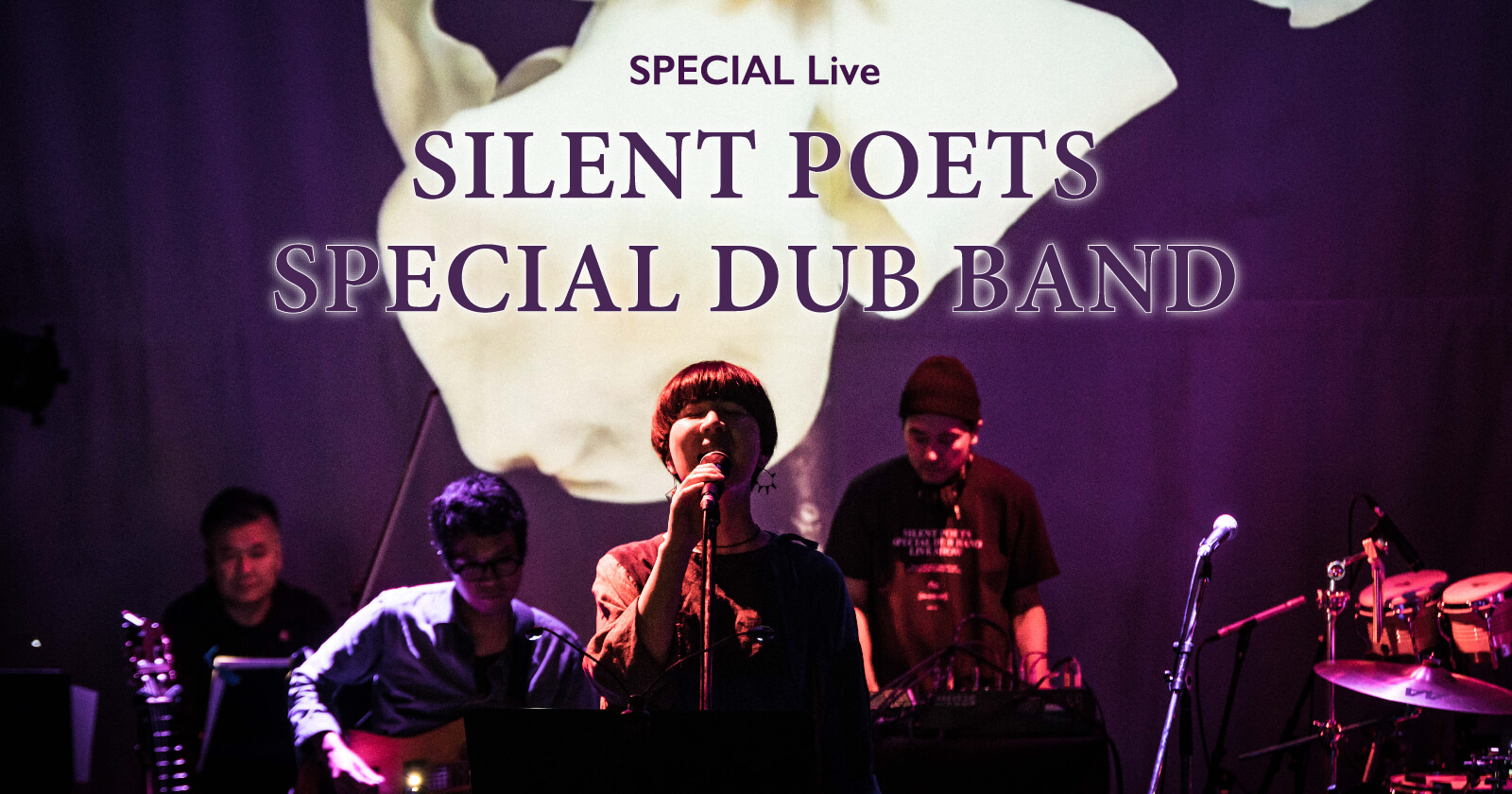 SILENT POETS SPECIAL DUB BAND