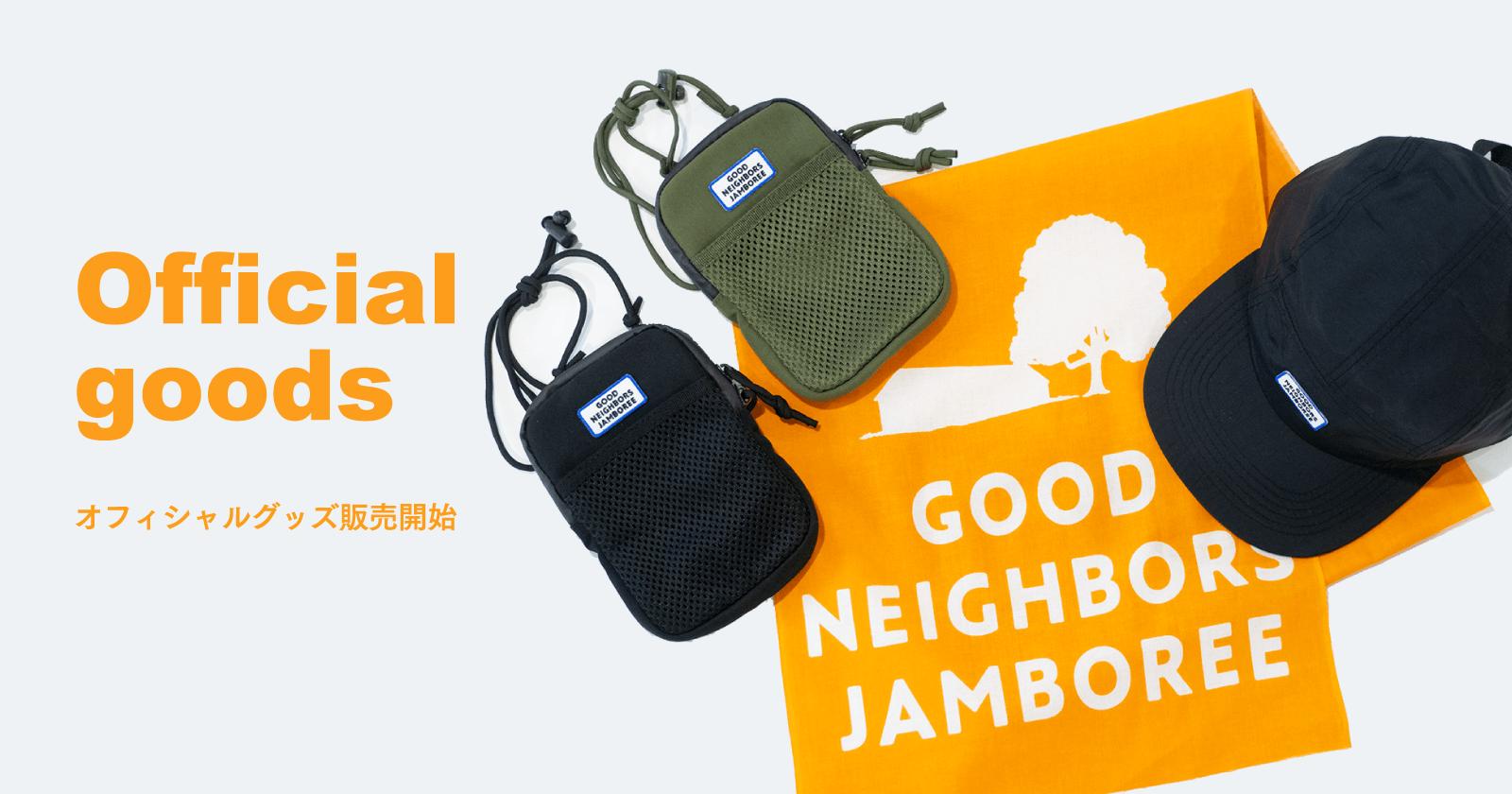 GOOD NEIGHBORS JAMBOREE 2019 オフィシャルグッズ