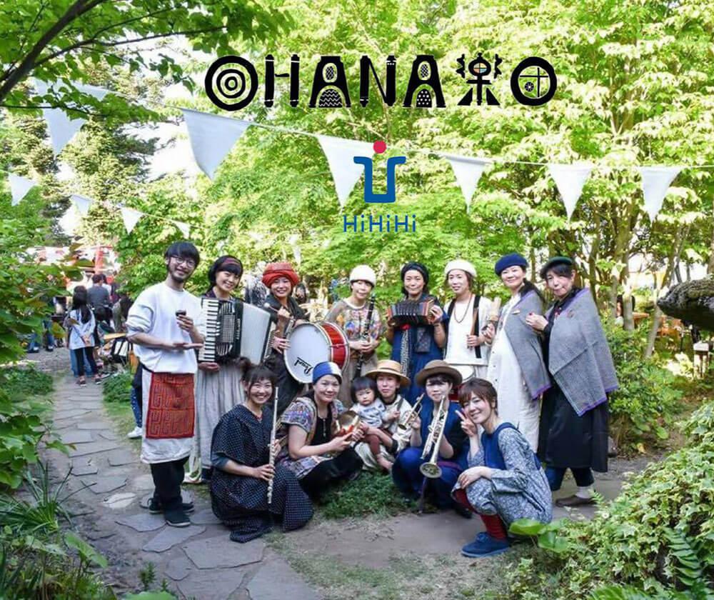 OHANA楽団×HIHIHI